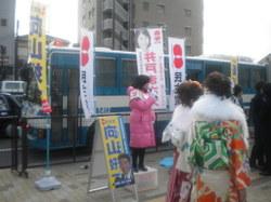 Seijinnshikji22