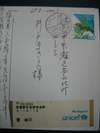 Img_kannobuko