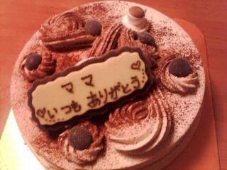 Chappy_cake