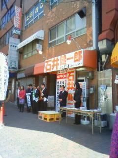 Ishiikennichirou